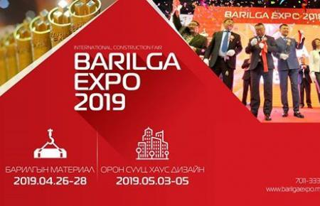 ALCHIMICA in the BARILGA Expo 2019 - Media Gallery