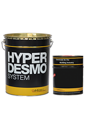 HYPERDESMO® S-2K - Product Image