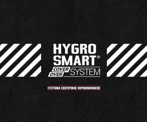 HYGROSMART® COVER OVER SYSTEM - ανάγκες εξωτερικής θερμομόνωσης