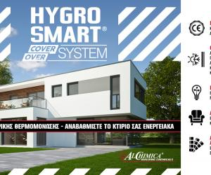HYGROSMART® COVER OVER SYSTEM